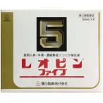 レオピン5 4本入り NEW  レオピンファイブ 【第3類医薬品】