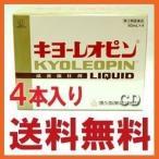 キヨーレオピン キョーレオピン 4本入り 【第3類医薬品】 キヨーレオピンw 240ml