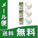 【送料無料・定形外郵便】 『バンテリンサポーター ひじ専用』