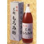 久米仙の琉球 黒麹もろみ酢900ml 久米島