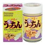 『仲善 紫ウコン粉末(ガジュツ)「150g容器入り」』