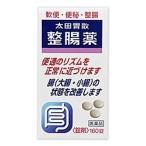 太田胃散整腸薬 160錠 ×4  【第3類医薬品】