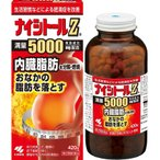 ナイシトールZ 420錠 5000mgの有効成分(防風通聖散料エキス)  【第2類医薬品】 ナイシトール