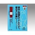 ロート牛車腎気丸錠II (ごしゃじんきがんじょう)168錠  和漢箋(わかんせん) 【第2類医薬品】