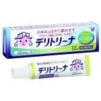 デリトリーナ 第2類医薬品 デリケートゾーン 湿疹 かゆみ 大正製薬