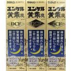 ユンケル黄帝液DCF 30mL×3 第2類医薬品