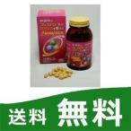 コレステロールに大豆油不けん化物 『エパシオン 360カプセル』【第3類医薬品】 血液中のコレステロールのバランスを整えるお薬