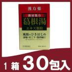 特価 葛根湯エキス顆粒 【30包】 【第2類医薬品】 薬王
