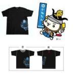 かねたん Tシャツ黒(印刷Bタイプ) L