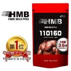 HMB HMBのサプリメント MAX PRO さらに強化 HMB 3060mg 110160mg 大容量432粒 『hmb max pro 432粒 メール便』 プロテイン 筋トレ