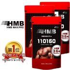 HMB �� BCAA ���륮�˥� HMB 90,000mg�۹� �ȣͣ� ��HMB MAX ���֥� PRO 360γ ����ء� ���ץ� ���ץ���� �ץ�ƥ��� ������ ���� �ڥȥ� ��ž��