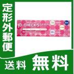 妊娠検査薬 Pチェック・S 2回用 2個セット 定形外郵便 【第2類医薬品】