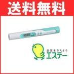 エステー エアカウンターS ガイガーカウンター 定形外郵便 簡易包装 代引は590円加算致します
