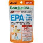 Yahoo!インディアンディアナチュラスタイル EPA×DHA・ナットウキナーゼ 80粒 定形外郵便発送 送料無料