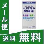 太田胃散 整腸薬 錠剤 160錠 【第3類医薬品】 定形外郵便