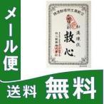 救心 60粒  定形外郵便 【第2類医薬品】 tk10