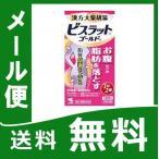 ビスラットゴールドb 280錠 送料無料・メール便 【第2類医薬品】