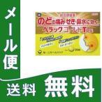 ペラックコールドTD錠剤 30錠 定形外郵便 【指定第2類医薬品】