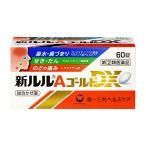 新ルルAゴールドDX 60錠 定形外郵便 【指定第2類医薬品】