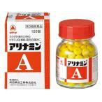 アリナミンA 120錠 メール便 【第3類医薬品】 メール便 yg15