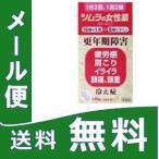 ツムラの女性薬 ラムールQ 140錠  【指定第2類医薬品】 定形外郵便