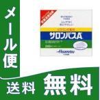 サロンパスA 240枚  定形外郵便 【第3類医薬品】