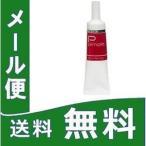 ピンプリット にきび治療薬C  定形外郵便 【第2類医薬品】 tk10