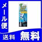 ナフトレチン点鼻薬 20ml 【第2類医薬品】 大容量 ザジテンと同じ成分 メール便