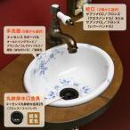 蛇口 手洗器 排水口金具 おしゃれ セット  アンティーク調水栓 サブリナ(ブロンズ) Essence カフェ風 ナチュラル 可愛い小型手洗器 トイレ 省スペース