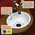 蛇口 手洗器 排水口金具 おしゃれ セット  アンティーク調水栓 サブリナ(ブロンズ) Essence カフェ風 ナチュラル トイレ 省スペース
