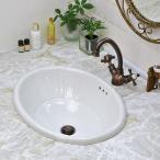 蛇口 洗面ボウル 排水金具 おしゃれ 3点セット Matilda アメイジア・ラバトリー(ブロンズ)× アンティガ・グランデ
