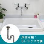蛇口 洗面器 排水金具 おしゃれ 3点セット PIVOT壁付混合栓 TOTOシンク(床排水・埋め込み用) 洗面台 洗面所