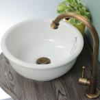 蛇口 洗面ボウル 排水金具 おしゃれ 4点 セット Matilda スワンキー(アンティーク・ブラス)× Plan de Paris クレストホワイト 可愛い小型手洗器