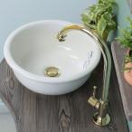 蛇口 手洗器 排水金具 おしゃれ 4点 セット Matilda スワンキー(ブラス)× Plan de Paris クレストホワイト 可愛い小型手洗器