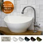 トイレ 手洗器 蛇口 セット クレセント グースネック立水栓(クロム) 排水金具 おしゃれ 小型洗面ボウル 水栓