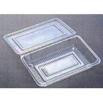 【食品関連】フードパックH1-B(大浅)100個 190×126×30(10)mm