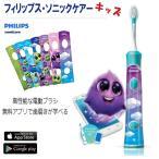 フィリップス Philips ソニッケアー キッズ 子供用電動歯ブラシ 並行輸入品