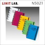 LIHIT/リヒト AQUA DROPs ツイストリング・ノート(ミニ6穴) N-5021 ゆうパケット対応