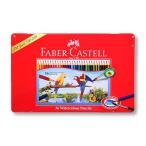 FABER-CASTELL/ファーバーカステル 水彩色鉛筆 36色セット ゆうパケット対応