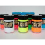 ターナー ポスターカラー 蛍光 40ml瓶 色番号201〜207