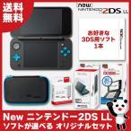 New ニンテンドー2DS ...