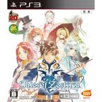 新品 PS3 テイルズ オブ ゼスティリア  (BLJS-93020)