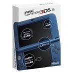 新品 3DS  New ニンテンドー3DS LL 本体 メタリックブルー (RED-S-BAAA)
