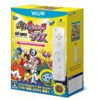 新品 Wii U 妖怪ウォッチダンス JUST DANCE スペシャルバージョン Wiiリモコンプラスセット (WUP-R-AVAJ)(WiiU)