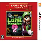 新品 3DS ハッピープライスセレクション ルイージマンション2 (CTR-2-AGGJ)