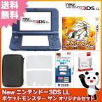 New ニンテンドー3DS LL ポケットモンスター サン オリジナルセット