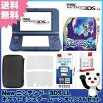 ショッピング本体 New ニンテンドー3DS LL ポケットモンスター ムーン オリジナルセット