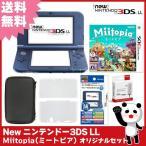 新品 3DS  New ニンテンドー3DS LL Miitopia (ミートピア) オリジナルセット