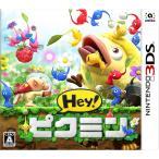 「新品 3DS  Hey! ピクミン (CTR-P-BRCJ)」の画像