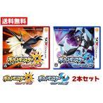 新品 3DS ポケットモンスター ウルトラサン・ウルトラムーン 2本セット (CTR-P-A2AJ/CTR-P-A2BJ)